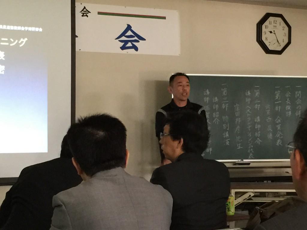 学術研修会2